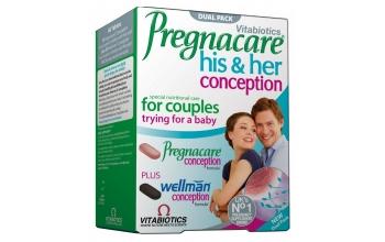 rasedavitamiinid 1.jpg